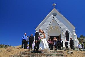 San Francisco Bay Wedding Venue